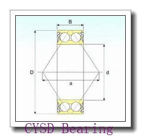 12 mm x 37 mm x 12 mm  12 mm x 37 mm x 12 mm  CYSD 7301BDB CYSD Bearing