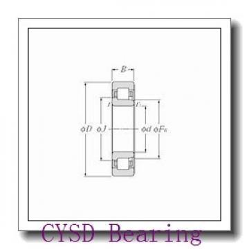 80 mm x 170 mm x 39 mm  80 mm x 170 mm x 39 mm  CYSD 7316CDB CYSD Bearing