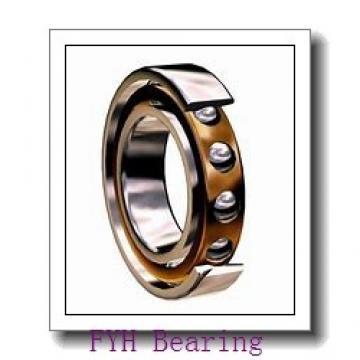 FYH BLP206-20 FYH Bearing