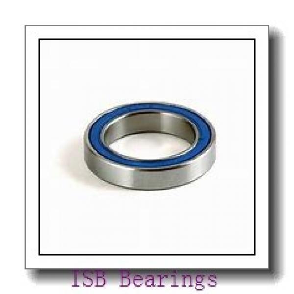 380 mm x 600 mm x 200 mm  380 mm x 600 mm x 200 mm  ISB 24080 EK30W33+AOH24080 ISB Bearing #1 image